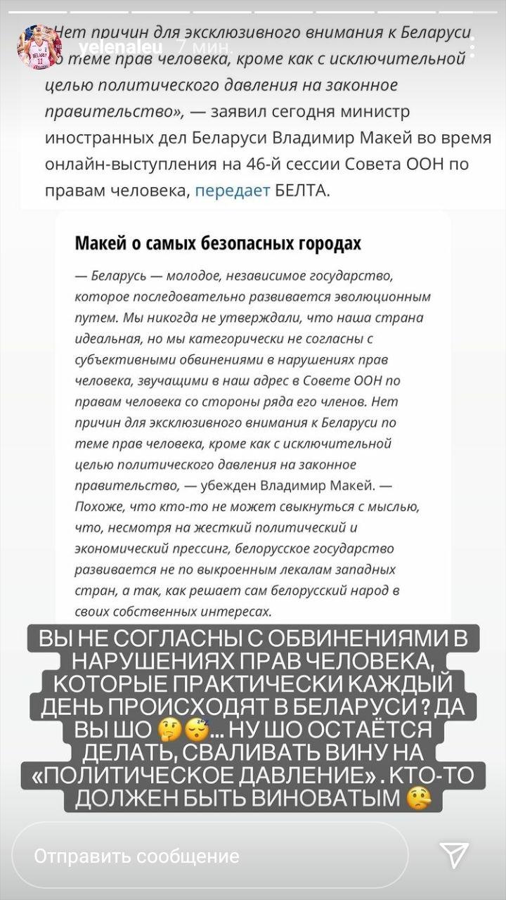 https://s5o.ru/storage/dumpster/a/a9/c0fc1d0bc43ec466c7e8fc8381c6f.JPG