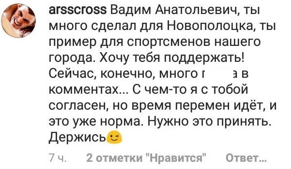 https://s5o.ru/storage/dumpster/a/b2/9f1277a62fe51a60d3ea4b4ea1f8a.JPG