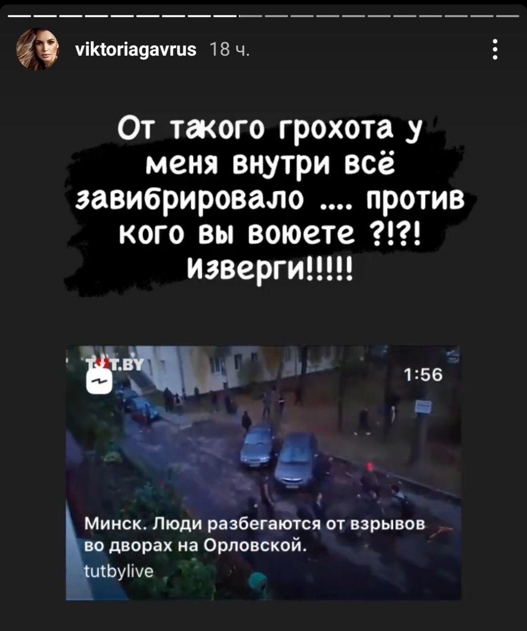 https://s5o.ru/storage/dumpster/a/bf/c64d395eb233bd6c3a76ca5d84dac.JPG