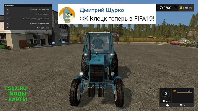 https://s5o.ru/storage/dumpster/a/c6/1726acd00bb36e0b43bfa5ed7d132.JPG