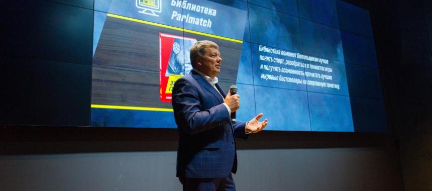 Потеря букмекерских контор не повлияет на английский футбол, а легализация беттинга в Украине неизбежна – главное с конференции Sports Talk Club