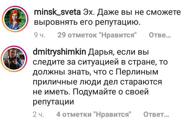 https://s5o.ru/storage/dumpster/a/da/f71fffb9da4956c509a33eb3628cd.JPG