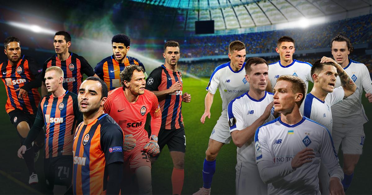 Чемпіонат України з футболу, Кубок Украины, Шахтар, Суперкубок Украины, Динамо Київ