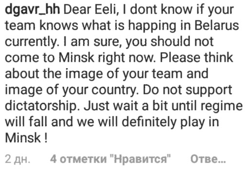 https://s5o.ru/storage/dumpster/b/03/495b145c092ddea72e358752817c0.JPG