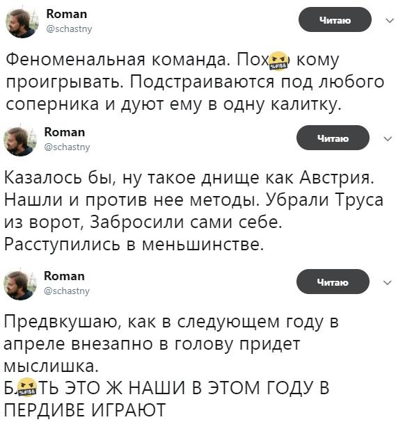 https://s5o.ru/storage/dumpster/b/2d/138fc52ba3cac361df5e78e9c60ad.JPG