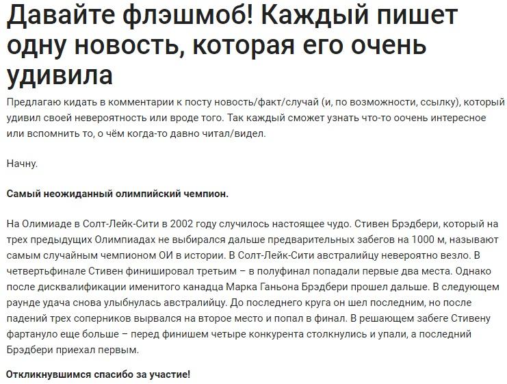 https://s5o.ru/storage/dumpster/b/59/58d99a0545220320035aa0a57a974.JPG