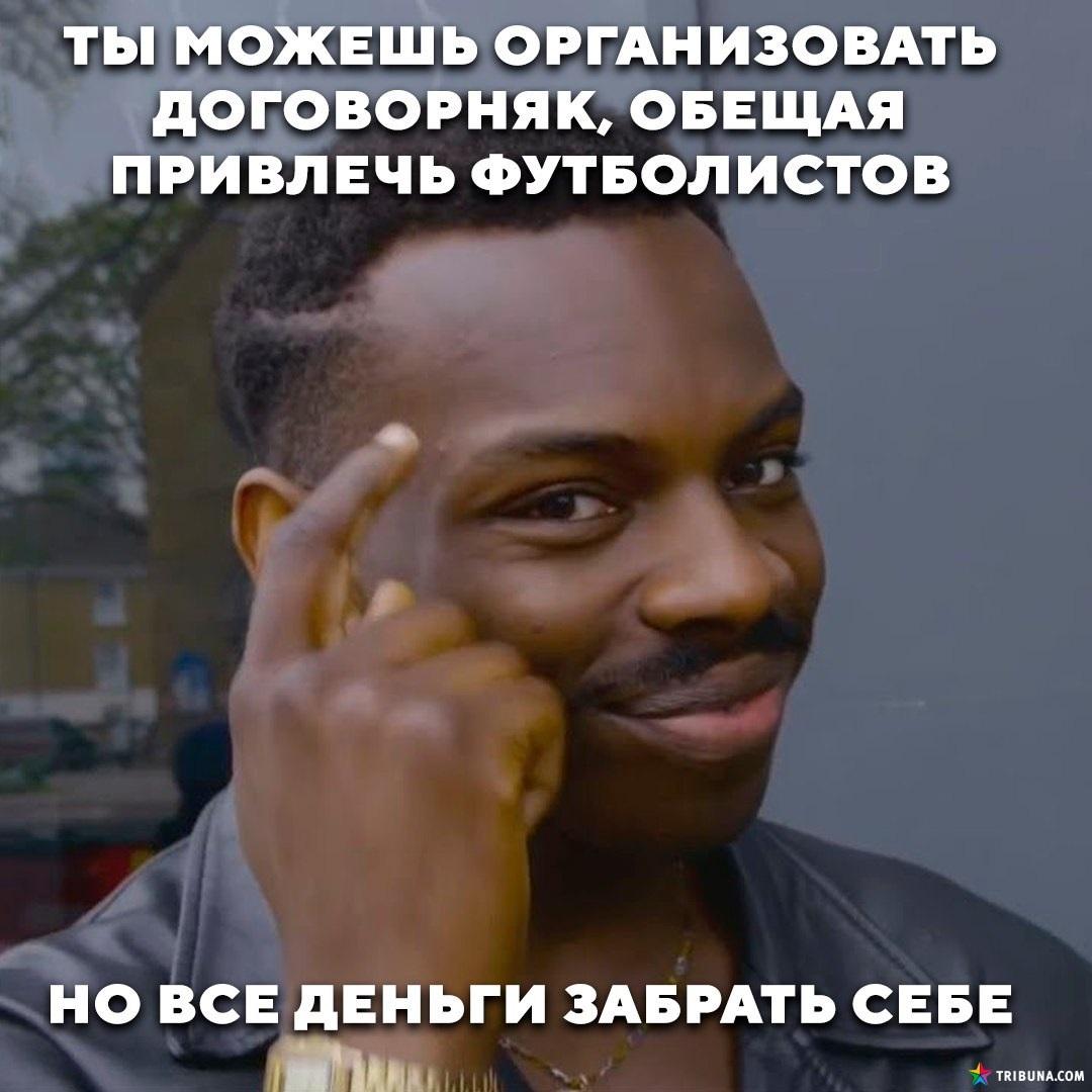 https://s5o.ru/storage/dumpster/b/7d/e9316977afc96f6e77b6eea1181c3.JPG