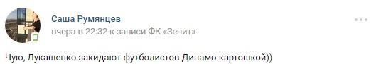 https://s5o.ru/storage/dumpster/b/88/49b405649f3de6373b4d6aeefd938.JPG