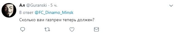 https://s5o.ru/storage/dumpster/b/8b/2e9de44ad706b1281dd54de9c289f.JPG