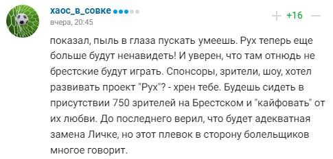 https://s5o.ru/storage/dumpster/b/94/bbf4804bdaab5e2ffcab5fa55ff30.JPG