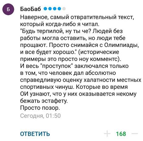 https://s5o.ru/storage/dumpster/b/ab/95434049e01c6d34379caa00953e1.JPG