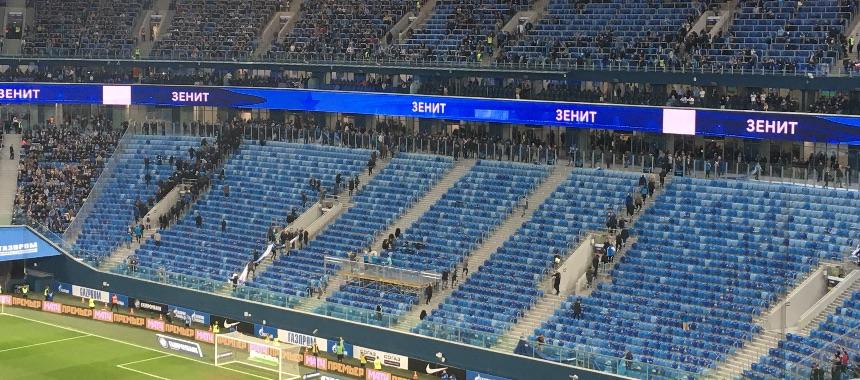 Российские болельщики смогут ходить на стадионы раньше других. Букмекеры оценили, какая лига первой выйдет с карантина
