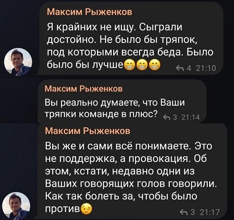https://s5o.ru/storage/dumpster/b/d9/d0a5441bf140a53eb6f508299f703.JPG