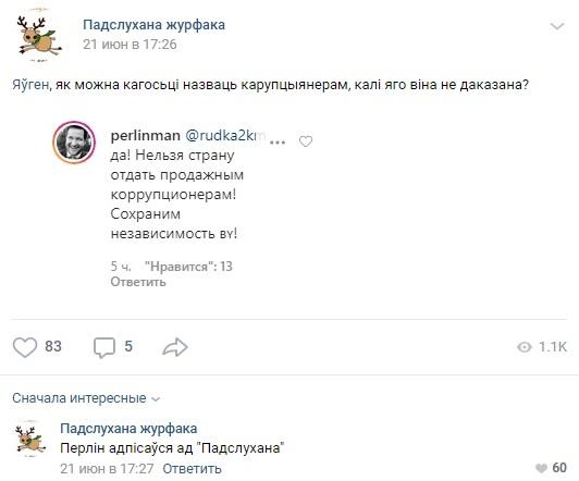 https://s5o.ru/storage/dumpster/b/e9/bd6583dfcf20048e8077c1ddabf4d.JPG