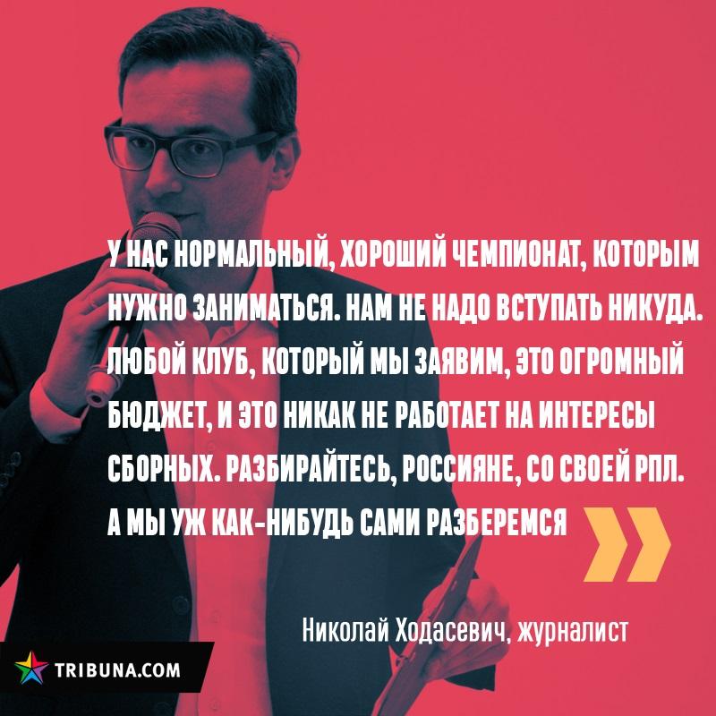 https://s5o.ru/storage/dumpster/c/02/fe730beadeefcadb422cf01b122c4.JPG