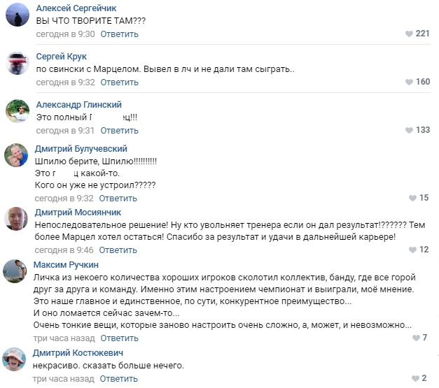 https://s5o.ru/storage/dumpster/c/06/ebac20c83a2e2438454bf31dc6b73.JPG