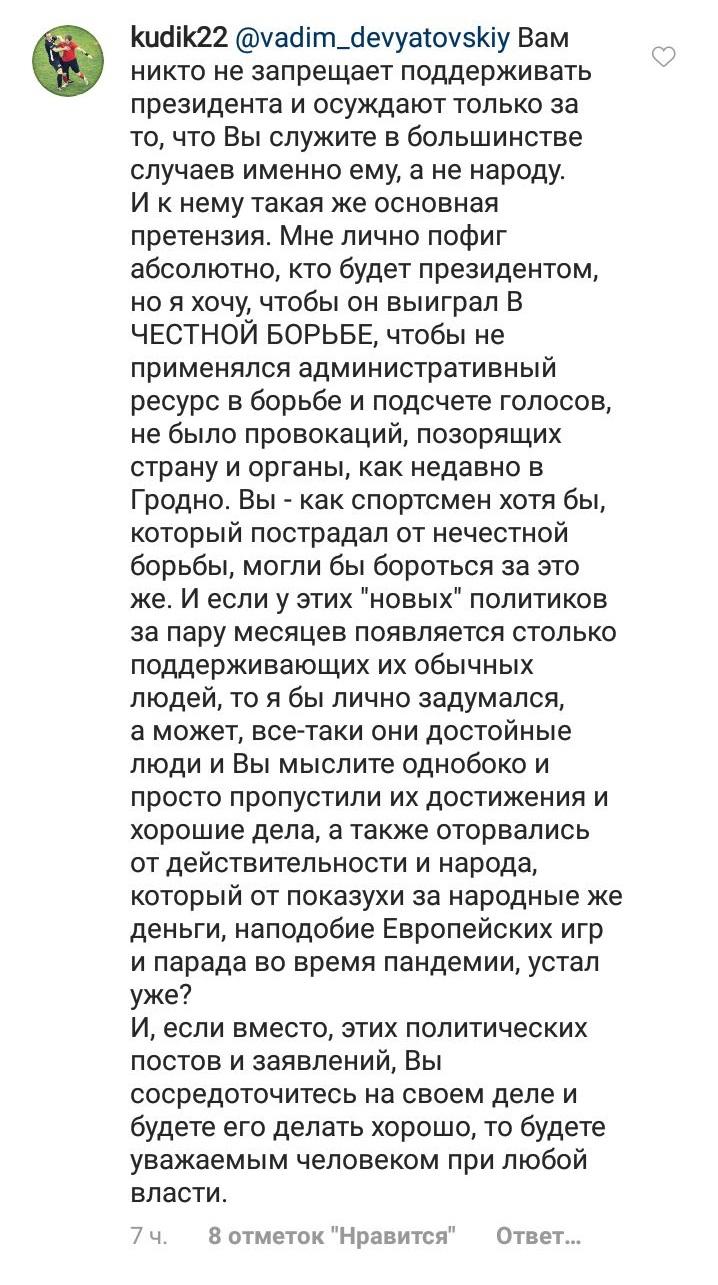 https://s5o.ru/storage/dumpster/c/20/cfb4e9bf826f0c2f188469e2d84f5.JPG