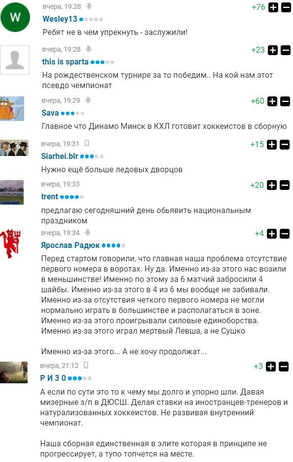 https://s5o.ru/storage/dumpster/c/29/c66d3ad03f3f8c883daa8cea5e1bf.JPG