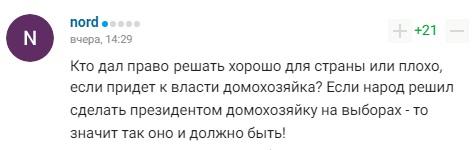 https://s5o.ru/storage/dumpster/c/32/0ed44279fecd33c31970bbfa96b8a.JPG