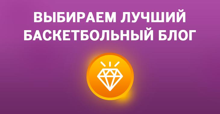 БК «Нижний Новгород» проиграл пермской «Парме» взаключительном матче Единой Лиги ВТБ