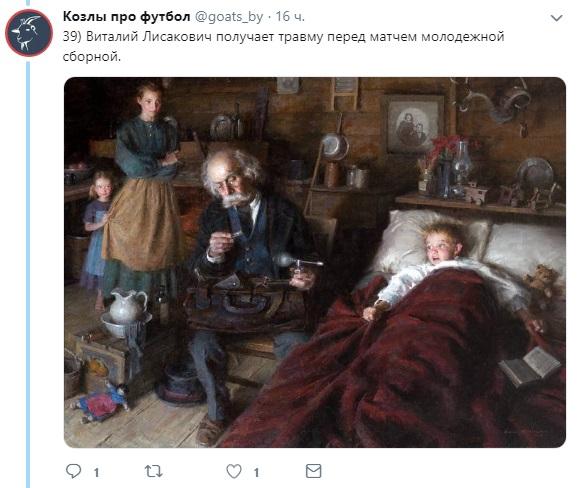 https://s5o.ru/storage/dumpster/c/91/6537eb4fafaad3d5aad09de392308.JPG