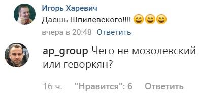 https://s5o.ru/storage/dumpster/c/91/e08ae34fe49a492a06f2cd433825a.JPG