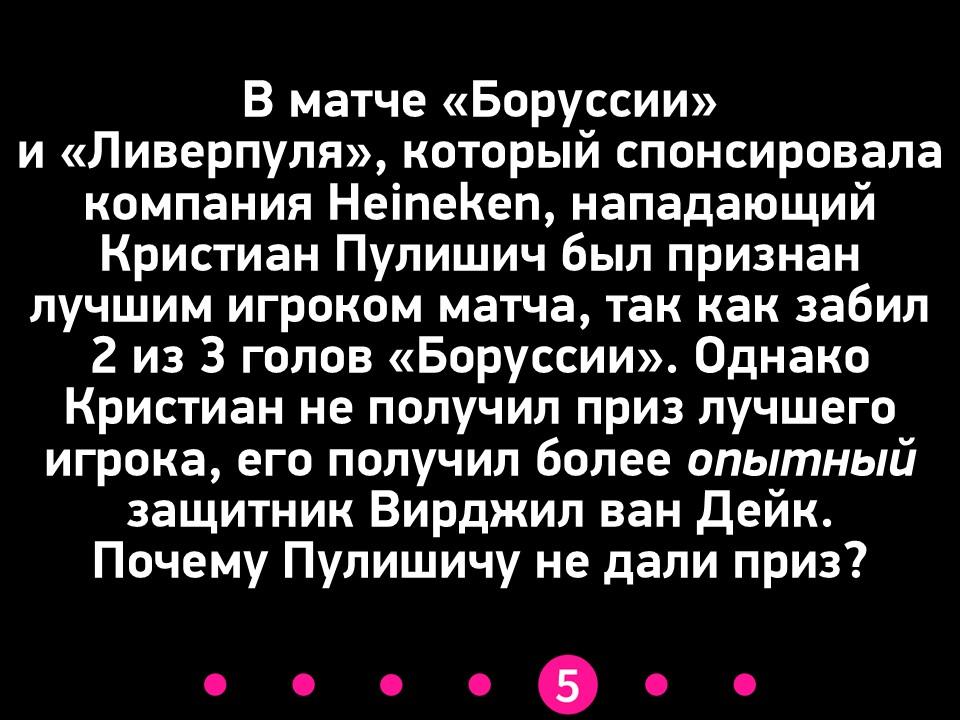 https://s5o.ru/storage/dumpster/c/ac/e130e55380c608e584b81cfb87017.JPG