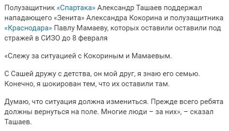 https://s5o.ru/storage/dumpster/c/ae/8b642c77640a87e571b6128e26a08.JPG