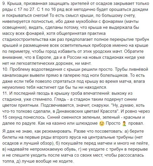 https://s5o.ru/storage/dumpster/c/ba/aeaa849f4111c5e56f567270787b1.JPG