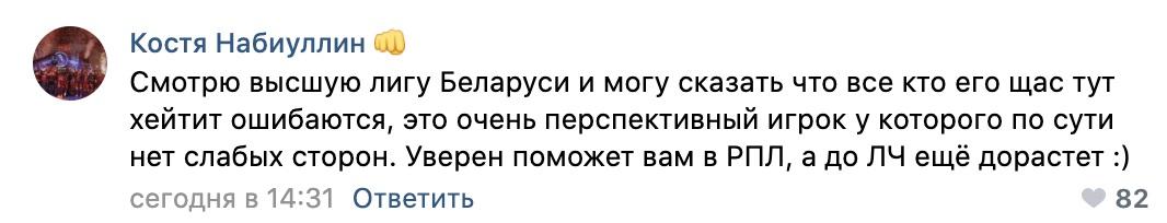 https://s5o.ru/storage/dumpster/c/e2/0f6e90ccb901569db8f02f04a1c8f.JPG