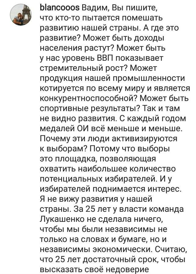 https://s5o.ru/storage/dumpster/c/e2/5def6bd9575d06d87a7c949b5725c.JPG