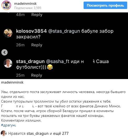 https://s5o.ru/storage/dumpster/d/77/ff881962e79b8722364a844ac2818.JPG
