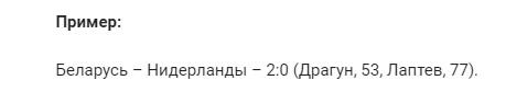 https://s5o.ru/storage/dumpster/d/7a/915bf1a1fe1bfa6cfc4bd220e1365.JPG
