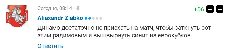 https://s5o.ru/storage/dumpster/d/bf/ad30e6b622ba16521d8a288281b2f.JPG