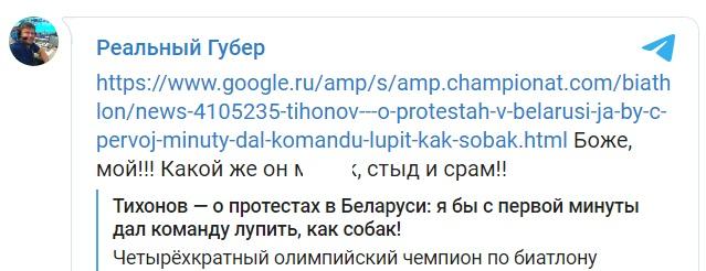 https://s5o.ru/storage/dumpster/d/cd/ec51fc0ee111e898725698016c176.JPG