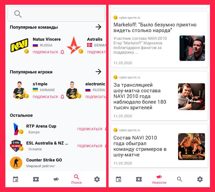 Sports.ru, Киберспорт