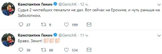 https://s5o.ru/storage/dumpster/e/0f/fa3140b019b05e6a80592a6d03534.JPG