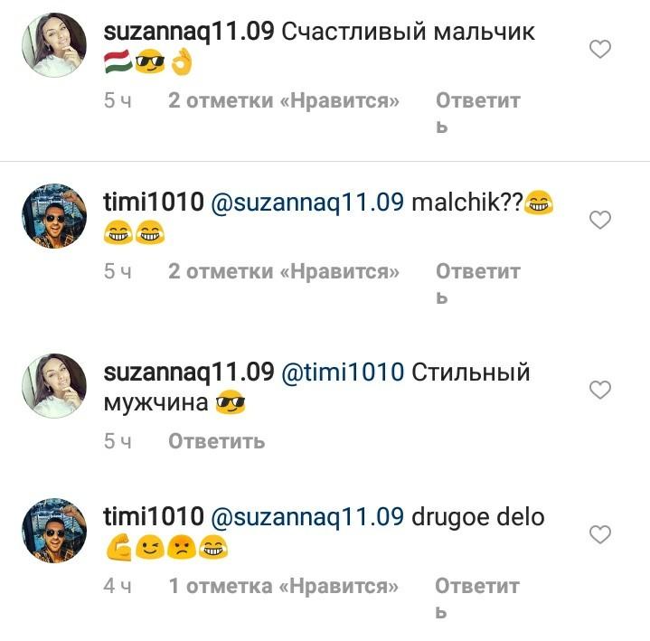 https://s5o.ru/storage/dumpster/e/1b/448864e637e313b094ea004e7e9f9.JPG