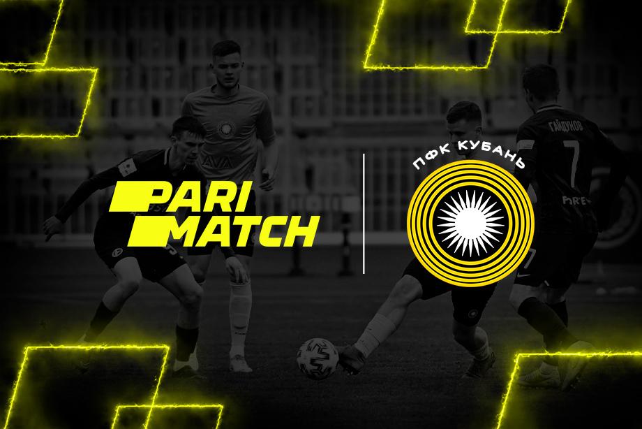 Parimatch стал титульным спонсором ПФК Кубани