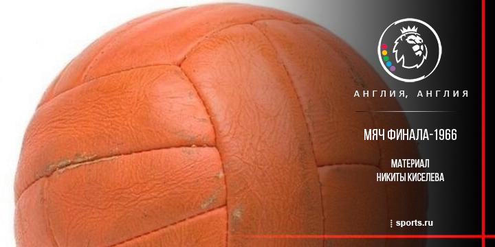 Сборная Англии по футболу, Джеффри Херст, Сборная Германии по футболу, сборная ФРГ