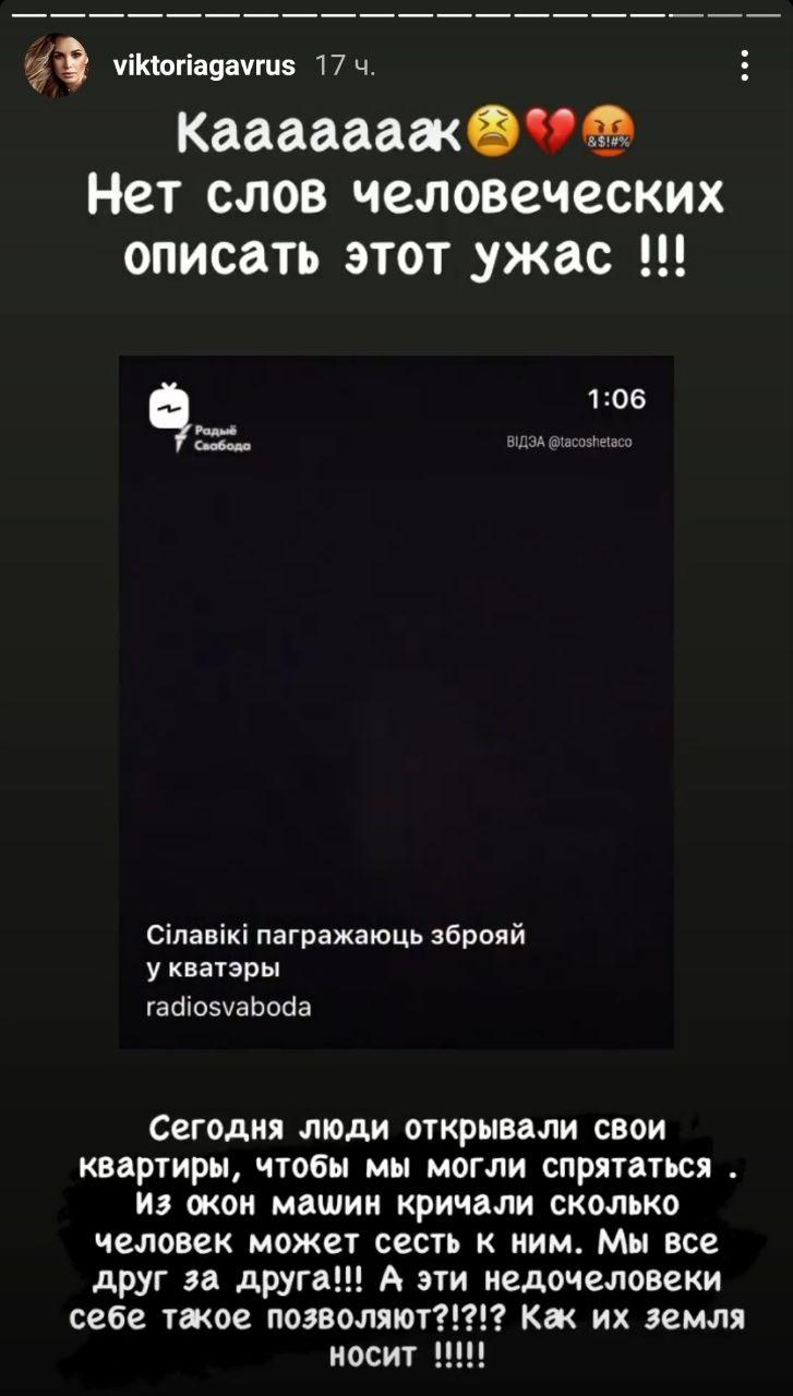 https://s5o.ru/storage/dumpster/e/79/fe8683a13bed79daeb1f2d1c3e440.JPG