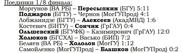 https://s5o.ru/storage/dumpster/e/a1/385296b3b345b73951b7b87ea05f5.JPG