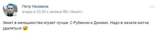 https://s5o.ru/storage/dumpster/e/b9/59d5d5e5e2d50cf13d83d1d6f03f8.JPG