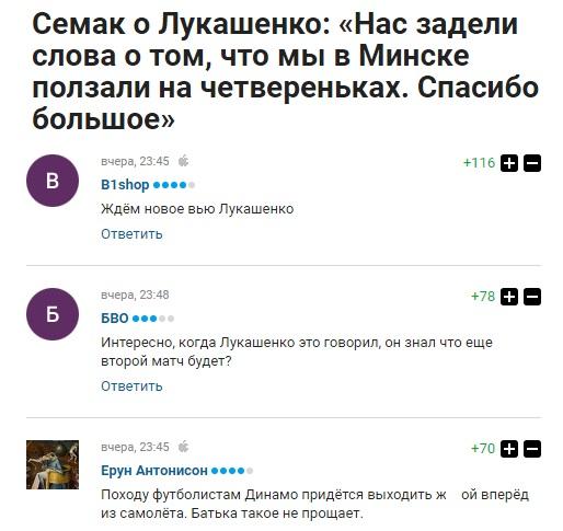 https://s5o.ru/storage/dumpster/e/cb/b3995a56138e64028fbeceb0907be.JPG