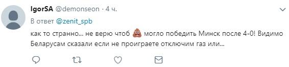 https://s5o.ru/storage/dumpster/e/db/10ba39f8ae5dfa86ea302bea3845a.JPG