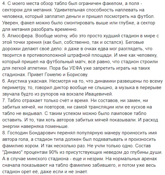 https://s5o.ru/storage/dumpster/f/16/ca7f20cc0676d9a08a17602c078e8.JPG