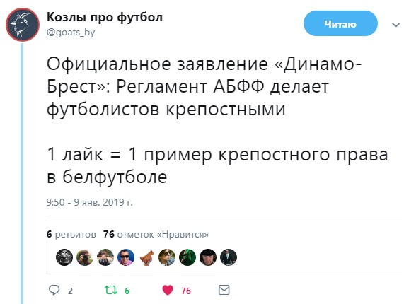 https://s5o.ru/storage/dumpster/f/30/c592247956d4b050e659a6a946a78.JPG