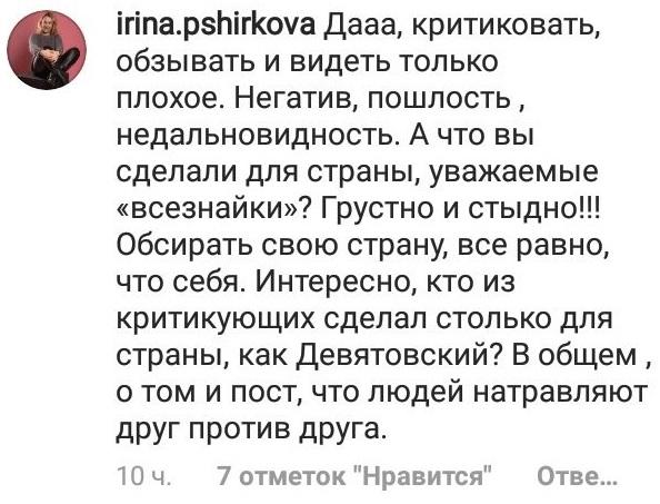 https://s5o.ru/storage/dumpster/f/5c/756c29961ffa5559dc996b54cdeb8.JPG
