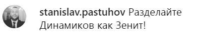 https://s5o.ru/storage/dumpster/f/5e/e89ed87e6c54d325ed318632e1ec4.JPG