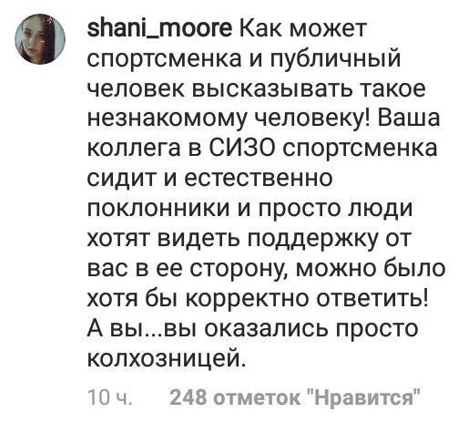 https://s5o.ru/storage/dumpster/f/5f/15340def9be02e0239638db1483d2.JPG
